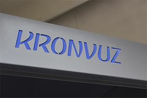 Своя надпись на изделии шкафа серии KronVuz