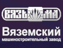 ОАО ВМЗ