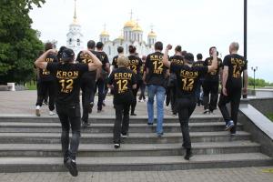 День рождения компании РМЗ - Владимир