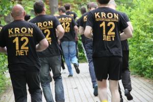 День рождения компании РМЗ - пробежка перед веревочным курсом