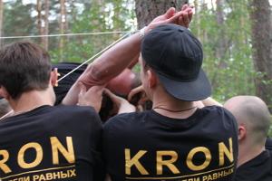 День рождения компании РМЗ - веревочный курс, конкурс паутина