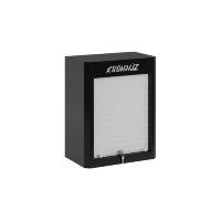 Навесной инструментальный шкаф KronVuz Box 5000R