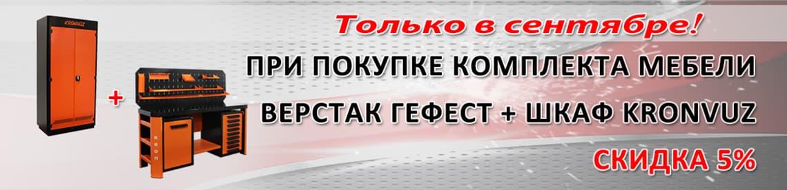 Гефест-ВС-05-ЭПОБ